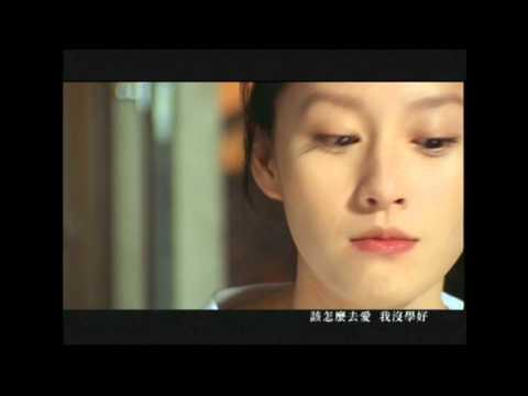 吳克羣《牽牽牽手》Official 完整版MV [HD]