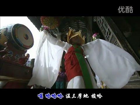 Ksitigarbha Bodhisattva Mantra - Lu Moni  地藏王菩萨超度心咒 - 陆墨妮