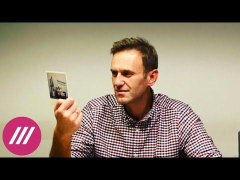 «Будет очень плохо»: чем для россиян обернется неисполнение решения ЕСПЧ по делу Навального
