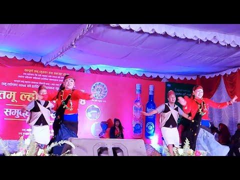 Lamjung Tamu Samaj Pokhara Lhosar Dance (2074)