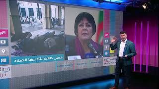 """وزيرة التربية في #الجزائر #بن_غبريط في الجدل مرة أخرى بعد """"منع #الصلاة في المدارس""""#بي_بي_س"""