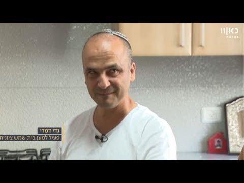 'לא יישארו כאן חילונים': הקרב על בית שמש מחלק את העיר