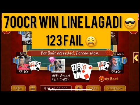 Watch me play TeenPatti via Omlet Arcade!