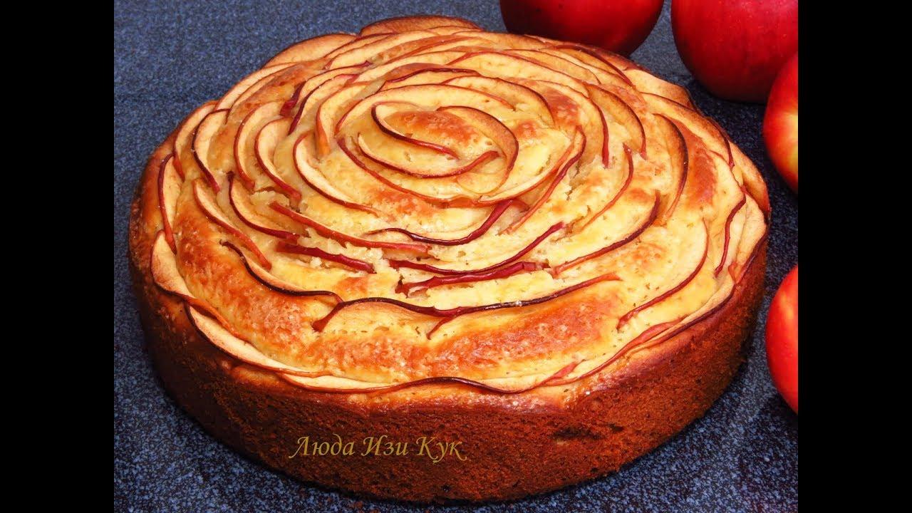 Очень вкусный нежный пирог с яблоками