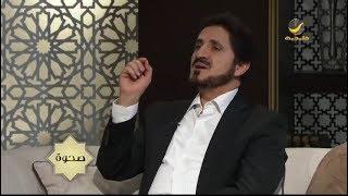 د.عدنان إبراهيم: فوضى الكراهية دمرت شبابنا وجعلته يفر إلى الألحاد