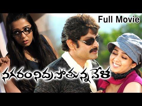 Nagaram Nidrapothunna Vela Telugu Full Length Movie || Charmy Kaur, Jagapathi Babu