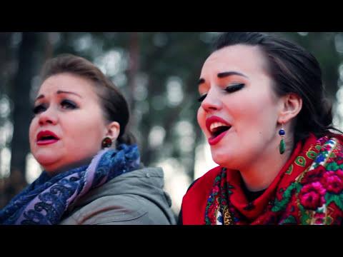 Ukrainian folk song: musical group DZHERELA