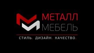 ММ43 - производство стульев на металлокаркасе(, 2016-01-27T21:07:36.000Z)