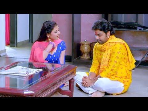 Pawan Singh Ka Romantic Scene 2018 - Bhojpuri Movie Scene
