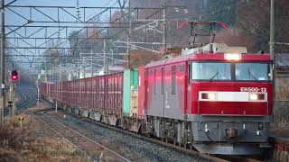 青い森鉄道 EH500形2075レ 北高岩駅通過 2017年11月15日
