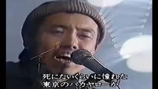 음질보장 Nagabuchi Tsuyoshi   Tonbo 나가부치쯔요시   돈보