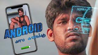 Tamil Fantasy Short Film | Vj Anvar Nisha | Maramanda | Tamil Short Cuts