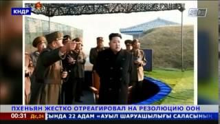 Северная Корея обвиняется в нарушении прав человека