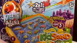 """Обзор игры """"Клевая рыбалка"""" и """"KidSand"""""""