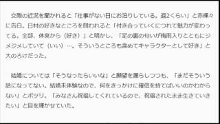 神田愛花、恋人・日村の「体臭」も好き 結婚願望も吐露 バナナマン日村...