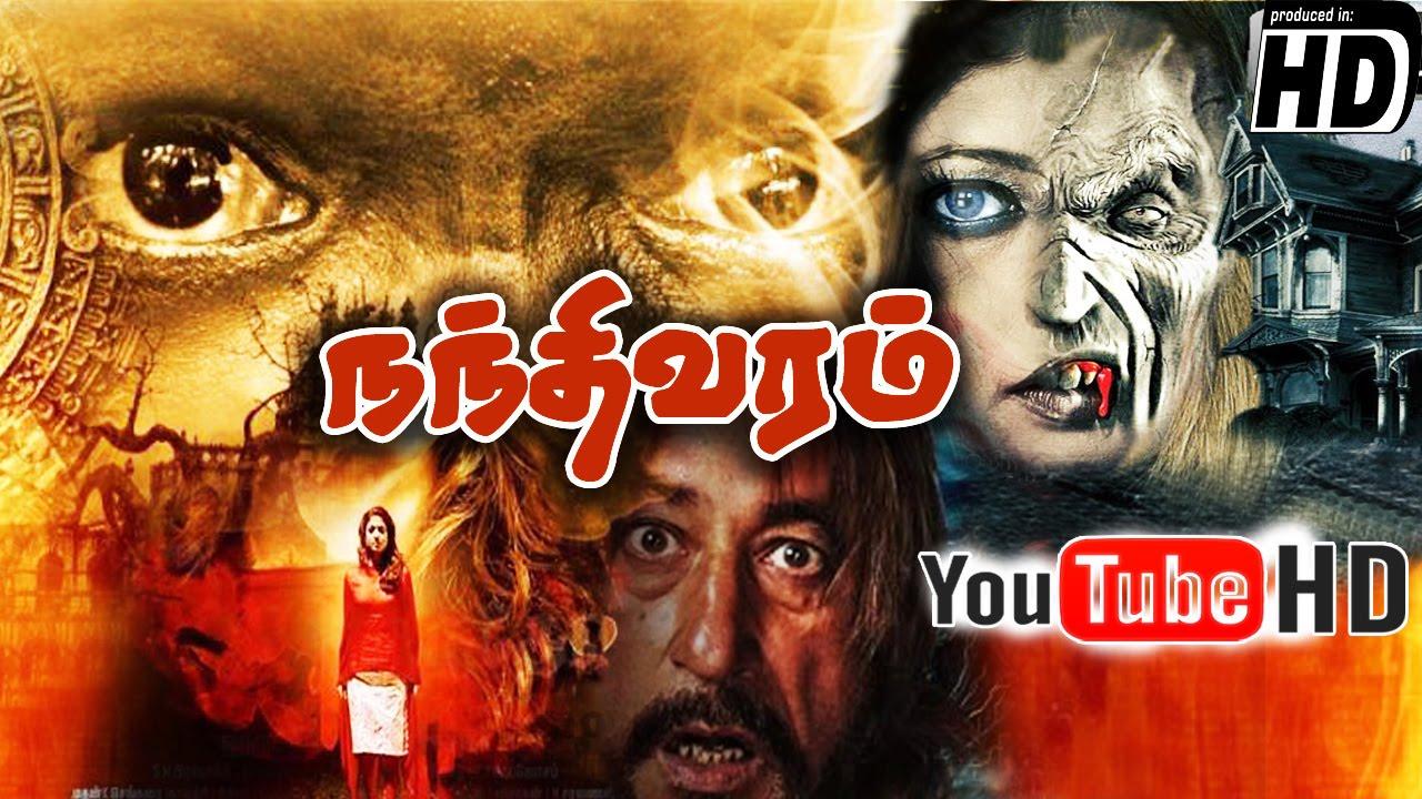 Tamil New Release 2016 Horror Movie Full Hd Nanthivaram -7755