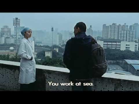 Cannes trailer: 'Rizhao Chongqing'