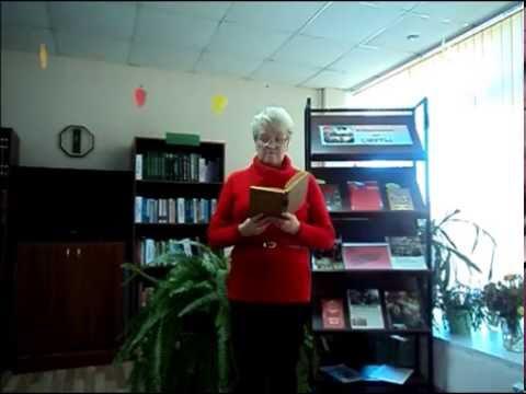 Изображение предпросмотра прочтения – НатальяНаволокина читает произведение «К моей стране» В.Я.Брюсова