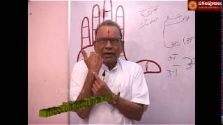 PALMISTRY PART   26 IN HINDI