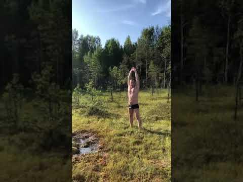 Нырнул в болото полная версия.