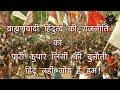 ब्राह्मणवादी हिंदुत्व की राजनीति को पारी कुपार लिंगों पेन जतरा में चुनौती: हिंदू नहीं गोंड हैं हम!