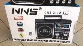 Бумбокс MP3 с радиомикрофоном NNS NS-211U-TT