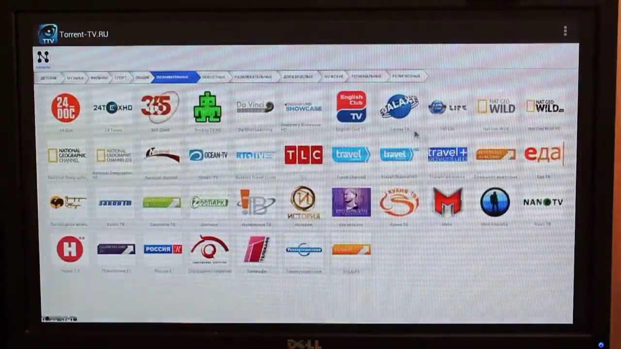 Как смотреть torrent tv на android