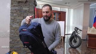 обзор лавинного рюкзака