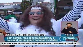 Baixar Fora de Cena no Carnaval Barcelos 2014