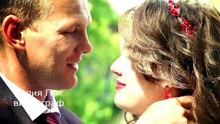 Красивая любовь Сергея и Анжелы! Приятного просмотра!