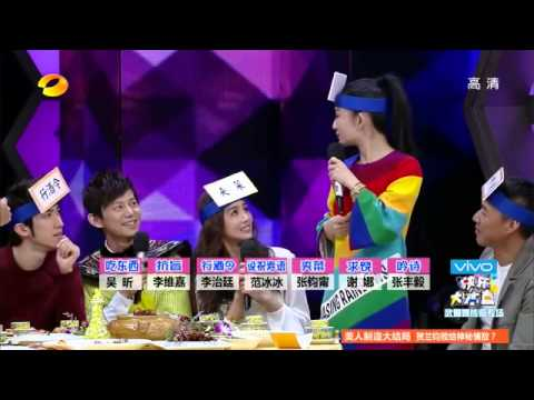 Võ Tắc Thiên Truyền Kỳ – Happy Camp(Aarif Rahman, Fan Bing Bing, Zhang Jun Ning)