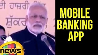 PM Modi Asks People To Download Mobile Banking App In Phones At Punjab Meeting | Mango News