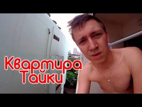ХД Тюб ХХХ - бесплатные порно видео, секс клипы