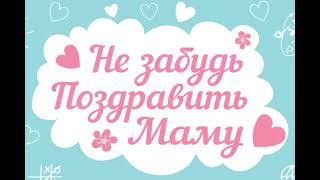 День матери в Республике Саха (Якутия)