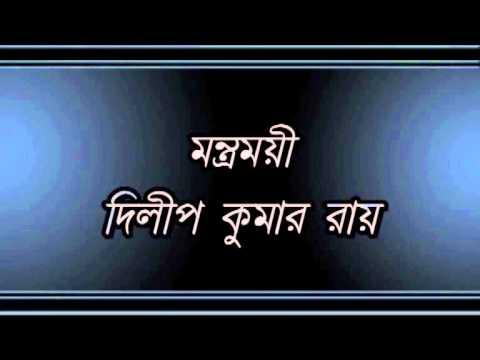 Mantramoyee,Dilip Kumar Roy