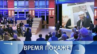 Политика по-киевски. Время покажет. Выпуск от21.02.2017