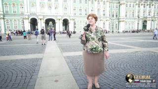 Global Tour 2016: Пенсионерка из Москвы делится впечатлением