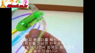 Soap bubble stick 버블스틱 장난감 야광봉 LED봉 비누방울