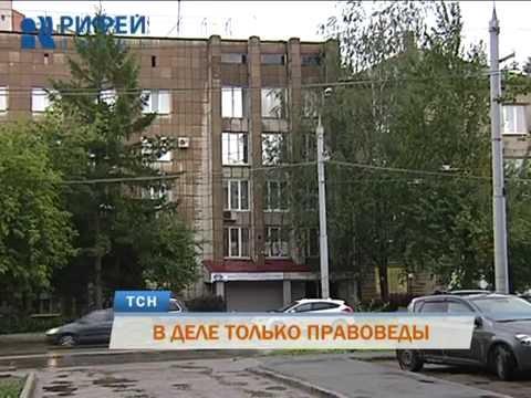 Доцент пермского вуза получил условный срок за хищение денег у студентов