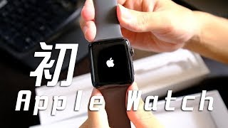 Apple Watch Series 3(GPS)ゲットしました! #21