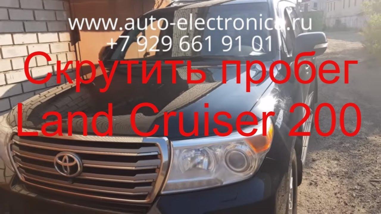 6 дн. Назад. Объявление автосалона автоспеццентр plus о продаже подержанного тойота ленд крузер ( внедорожник) 2015 г в москве, московской области, москве и области: цена 3 350 000 руб. , хорошее состояние, кпп автомат. Toyota land cruiser 200 j200 [рестайлинг], внедорожник 5 дв.