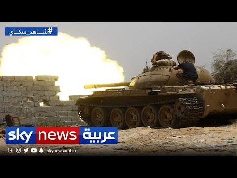 ميليشا موالية لقوات حكومة الوفاق في طرابلس تشتكي من تعرض مقاتليها للهلاك في الصحراء على محور سرت  - نشر قبل 21 ساعة