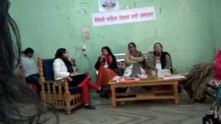 Arti Jha (Mithilak Anupam Deg) Interview during Janakpur Sahitya Kala Mahotsava 2073