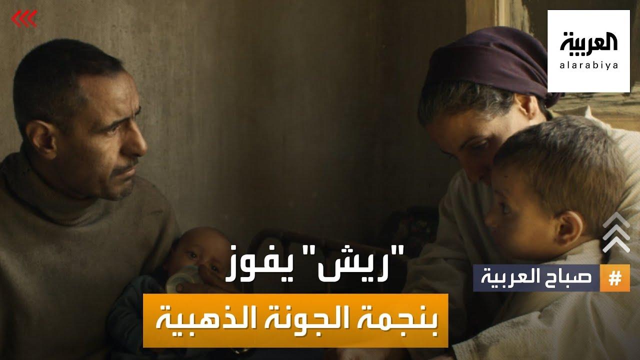 رغم الجدل والانتقادات .. فيلم -ريش- يتوج في مهرجان الجونة  - نشر قبل 5 ساعة