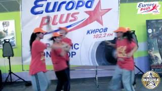 "Red line придумали танец,для сухариков ""Фишка"""