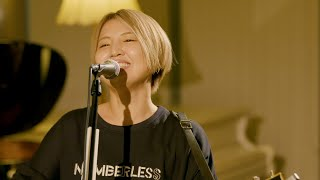 阿部真央「ロンリー」from AbeMao YouTube Live (2021.9.11)