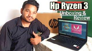 Hp 15 Laptop Full Review amp Unboxing in Hindi 2021 Amd Ryzen 3 Hp Ryzen 3 Laptop JOB Nagar