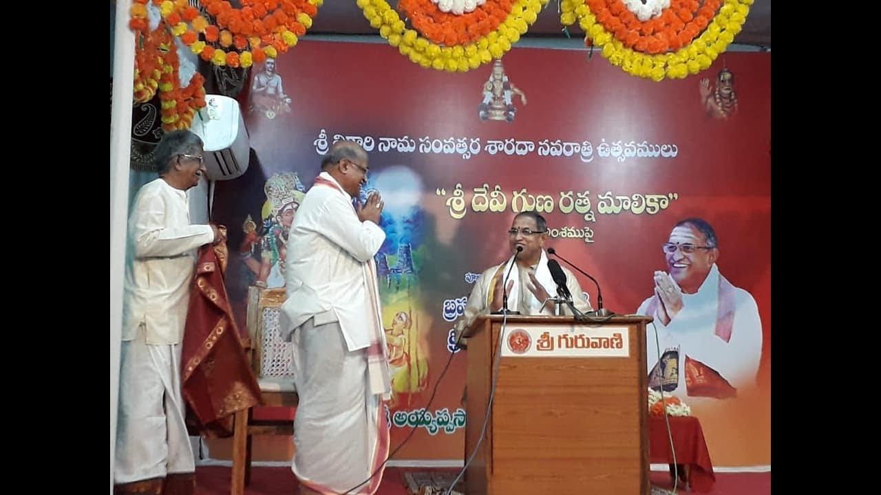 Chaganti Garikapati On Same Stage In Kakinada