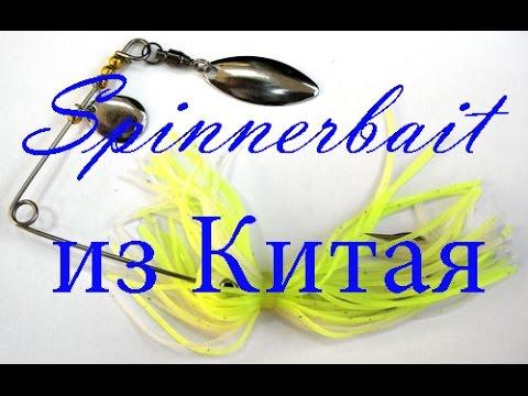 Рыболовный интернет магазин в беларуси karas. By, минск. Рыболовный магазин. Пн-пт: с 9. 00 до 18. 00. Сб. С 10. 00 до 15. 00. Вс. Выходной; интернет.