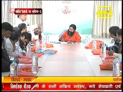 Yogrishi Swami Ramdev -Patanjali Yogpeeth Haridwar